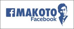 FB Makoto